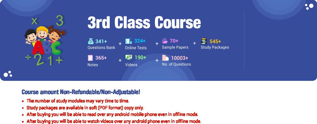 3rd Class Course