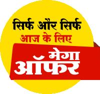 Delhi State Exams